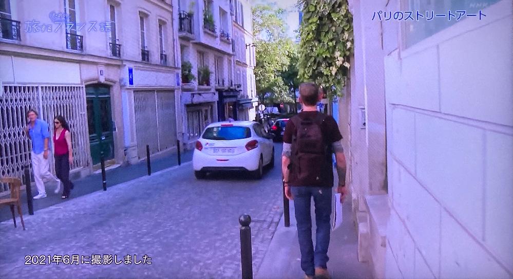 パリのアベス通り付近の道だと思いますが、どこでしょうか?詳しい方お願いします。 https://i.imgur.com/07NlR6C.jpg