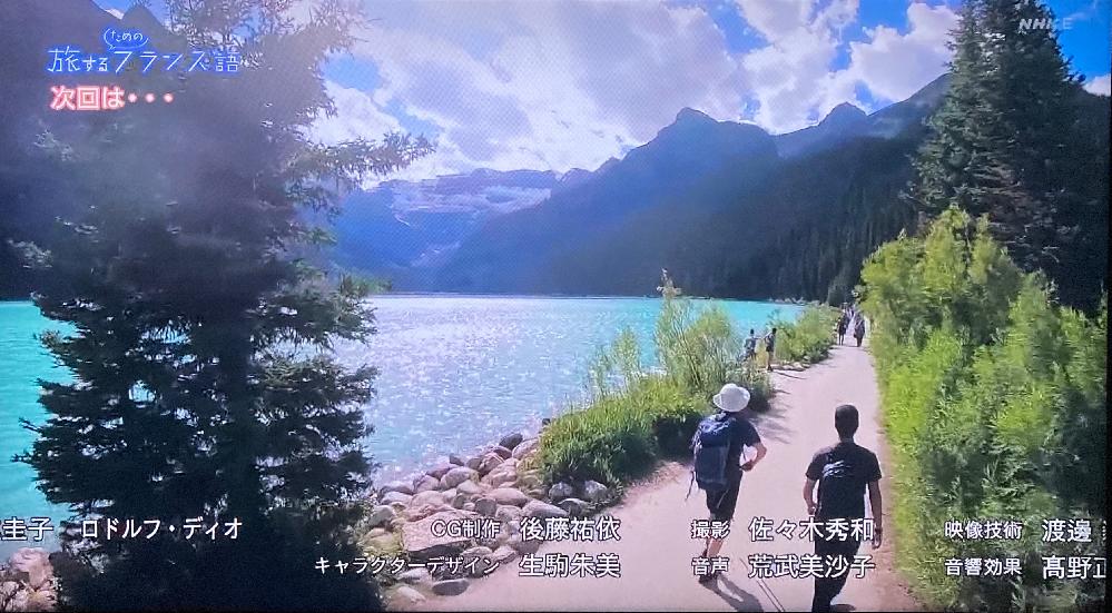 これはカナダのケベック州のどこの湖ですか?詳しい方お願いします。 https://i.imgur.com/SQu1dK7.jpg