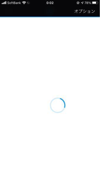 Twitterにロックが掛かってしまい、画像の状態から動きません。 1度ログアウトしても、時間を開けてもダメでした。 対処法はありますか?? 電話番号を入れる画面すら出てこず困ってます…