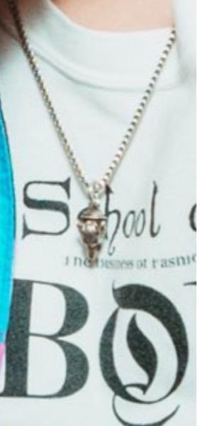 このネックレス何のブランドかわかる方いらっしゃいましたら教えてください