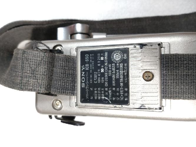 写真の昭和のソニー CB トランシーバーですが、数台出てきました。 ケンウッドのTS-50でダミーロードをつけてテストしてみると、一台は正常動作しておりますが、一台はCH1とCH2の周波数がズレているようで、もう一台は周波数のズレ+送信出力が弱いです。 ネットで調整方法が載っていましたが、水晶?クリスタル?は遠藤化学で売っていると書いてありましたが、このトランシーバーと同じ周波数の送受信水晶の型番は何と言うのでしょうか?また、何処のサイト等で買えますか? 詳しい方のご指導をお願い致します。