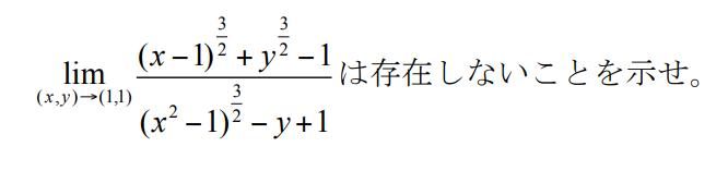 この問題がわかりません。 解き方と答えを教えてください。