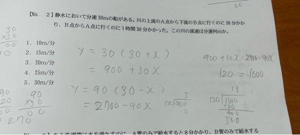 答えが3の15になるそうですが、どう解いてもそうなりません。教えて下さい。
