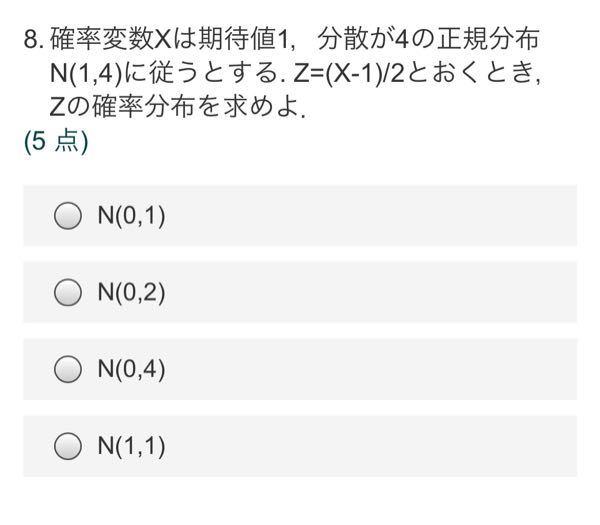次の問題の答えがわかる方解答お願いします。
