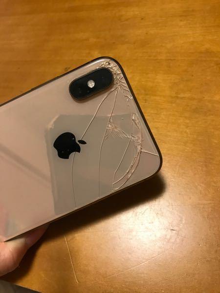 回答急募!! iPhoneの背面がバキバキになってしまったのですが、どのような処置をすれば良いでしょうか? 傷ついたことで長持ちしないとかありますか?