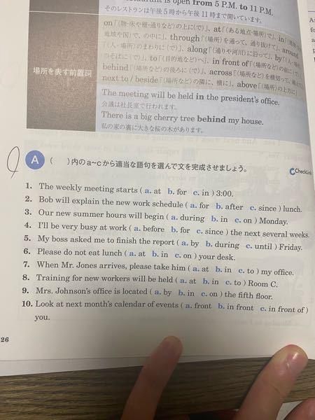 英語の問題です! 解いていただけると助かります。