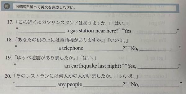下線部を補って英文を完成させて下さい よろしくお願いします