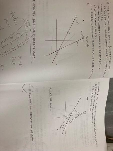 中学数学です。(3)②の解き方を詳しく教えて頂けないでしょうか? 答えは(4/3,4/3)です。 どちらも3分の4です。
