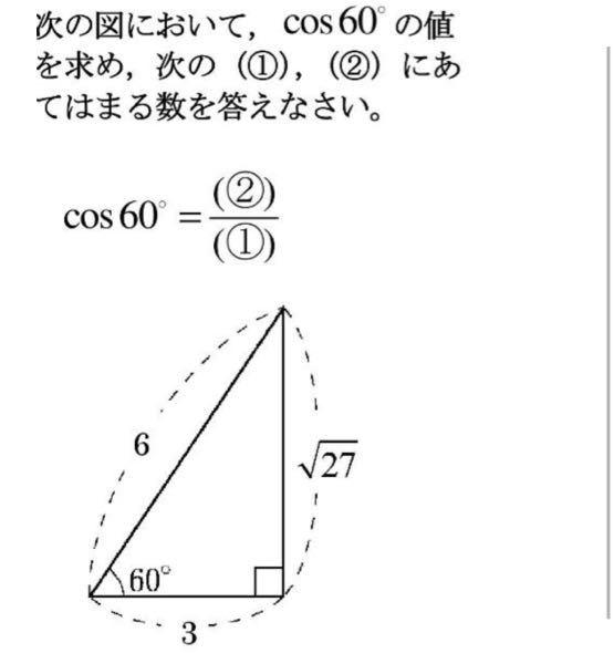 高校数学です回答お願いします!!!!!