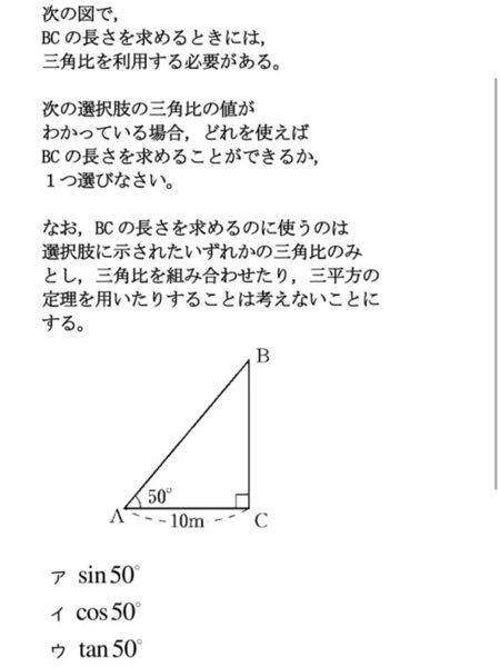 高校数学の問題です回答お願いします!!!