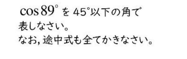 至急 高校数学の問題です回答お願いします!!!!!!!!!!