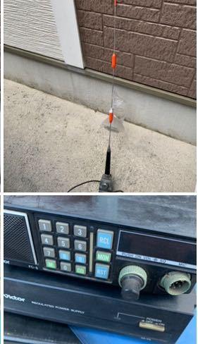 ヤフオクでアンテナ長さ90センチ程度と無線機を出品検討してます。この場合長尺物のアンテナは寸法をどのように設定したらいいでしょうか? このアンテナと無線機を合わせて出品したく、宜しくお願い致します。