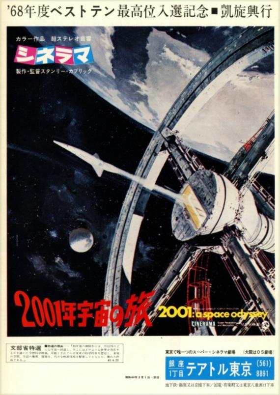 「2001年宇宙の旅」のように 後半の展開が、前半からでは想像もできないような映画 教えてください。 https://movies.yahoo.co.jp/movie/16912/