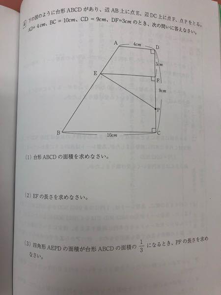 小学生でも分かりやすい解き方で教えて下さい。宜しくお願いします。