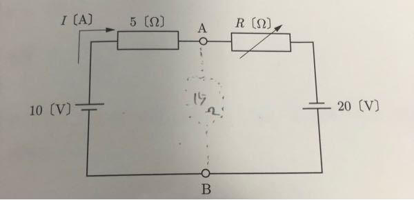 なぜ点Aの電位は0になるのですか? また、電位が0であることから0=10-5I という式を出せるのですが、なぜ10-5Iなのですか?