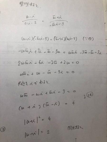 高校数学の質問です。 模試や入試で記述をするとき、例えば画像のような式変形の過程で、式と式の繋ぎに⇔を入れた方が良いのでしょうか? あと、「x>0の時、x^2=4⇔x=2」とは書けますか? どなたかご教授よろしくお願いします