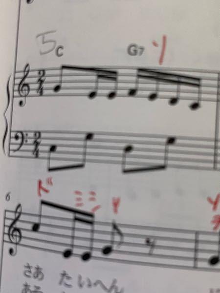 この逆さまになっている音符の読み方教えてください