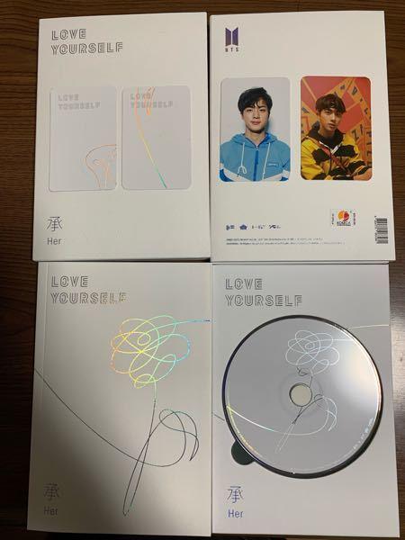 BTS Love Yourself 承 こちらのアルバム・トレカは公式でしょうか? Qoo10で購入しました。 写真分かりずらかったらすみません…。
