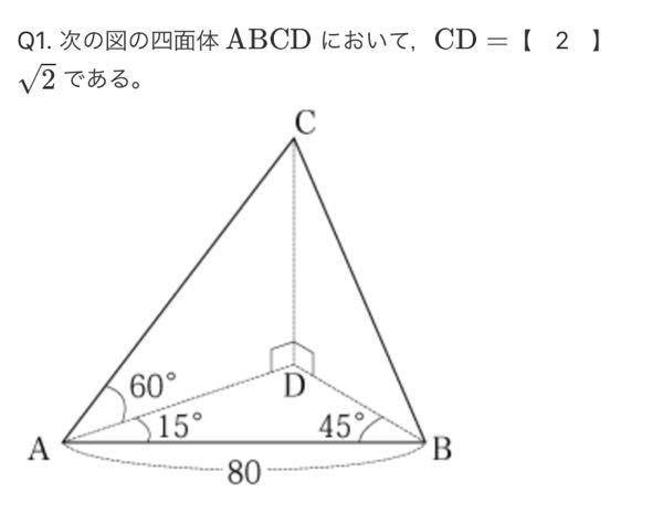 正弦定理?余弦定理?解き方が分からなくなってしまいました、、 途中式を教えてくださいm(_ _)m