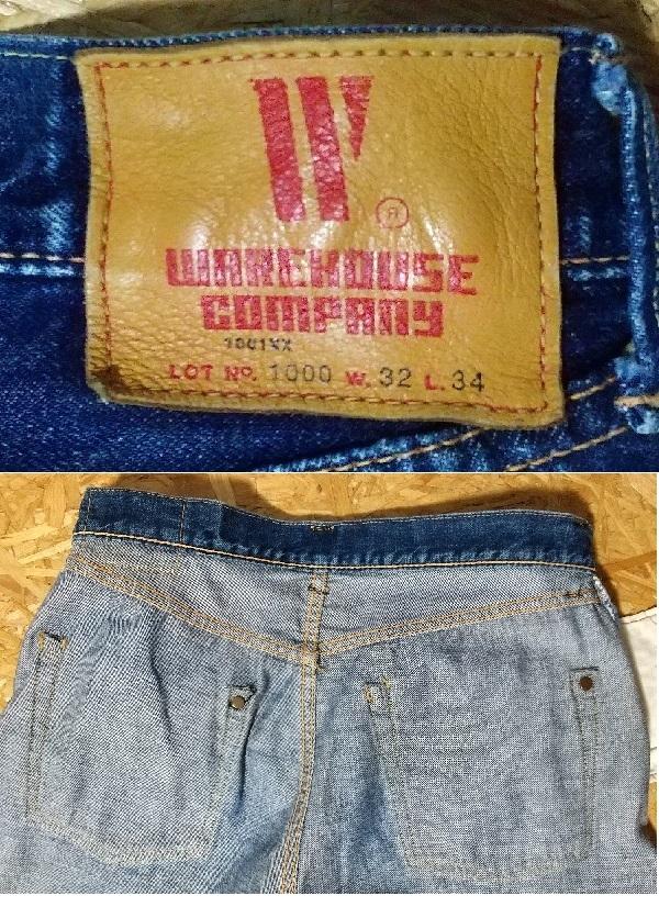 ウエアハウスのジーンズについて質問です。 中古で購入しましたが両方のポケットとも隠しリベットが片方ありません。 これは、ノーマルな状態なのか?それとも偽物なのか?それともリベットがとれてしまったのか? 詳しい方、お願い致します。
