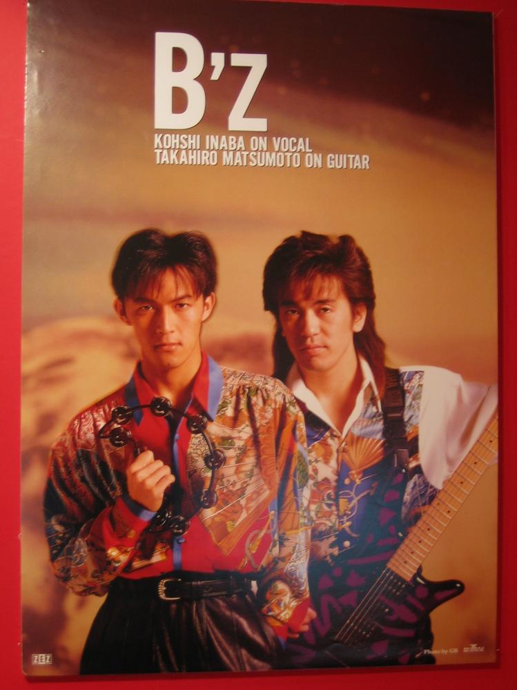 1、B'zであなたの好きな曲、ベスト3曲は('_'?)
