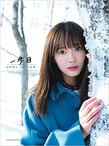 あなたが思う櫻坂46の田村保乃ちゃんの魅力とは何ですか? (日付変わり10月21日が保乃ちゃんの23歳の誕生日なものでこんな質問)