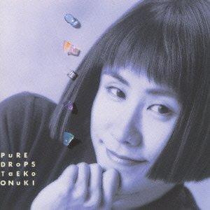 大貫妙子さんの曲で好きな曲ってありますか? (^。^)♪ 私は「黒のクレール」が好きです。 https://youtu.be/6iOotB9Dgd0