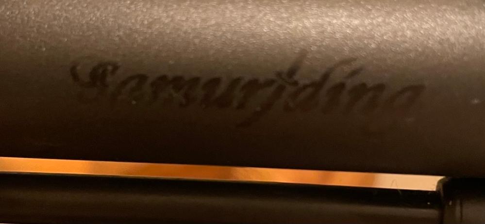 この文字がなんて書いてあるのか、わかる方教えてください。