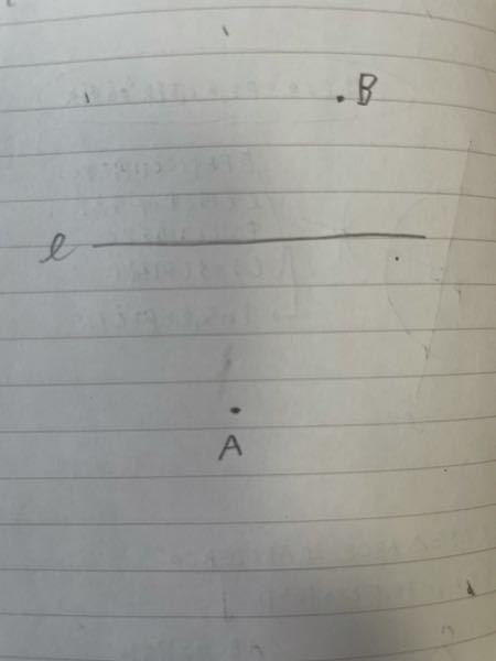 中学生の数学で質問です。 作図の問題です。 直線L上にあって2点A.Bからの距離が等しい点Pの求め方を教えて下さい(´;Д;`) 分かりません( ; ; ) よろしくお願いします!!