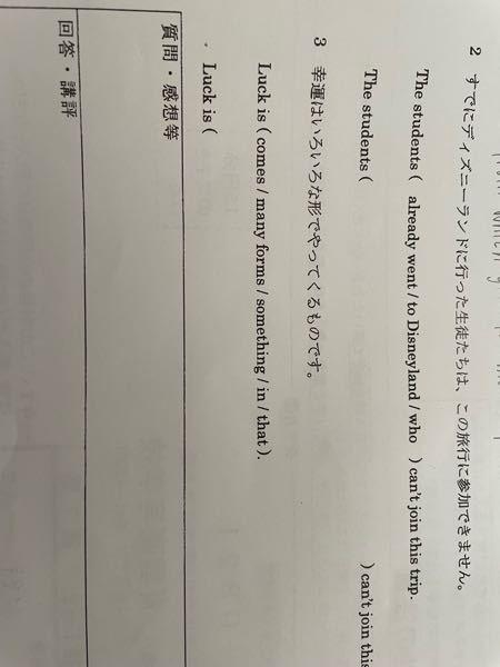 高校の英語です。 答えを教えてください
