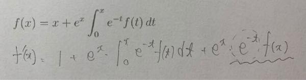 この関数の微分で波線部分の導き出し方がいまいちわかりません。e^-tが出てくるあたりも含めて教えて欲しいです。