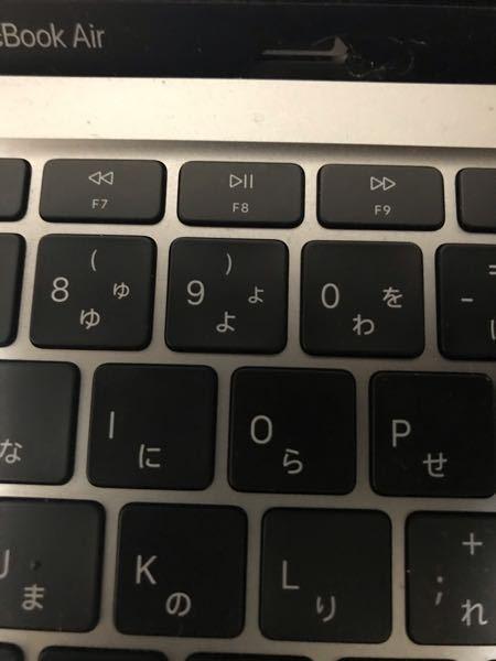 MacBook Airの液晶の下の部分を破損してしまいました。 何か応急処置したほうがいいでしょうか? がっかり、、