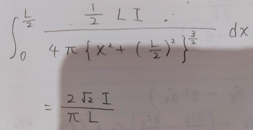 この上式の積分の途中経過を教えてください。 答えは下式の様になるはずです。