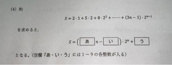 【コイン250枚】数列の問題です。 解説お願い致します。