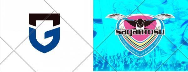 J1リーグ 第33節のホーム ガンバ大阪 vs サガン鳥栖 の予想スコアをお願いします。⚽️✨