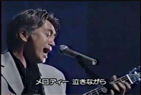 玉置浩二さんのメロディについて質問です。 この時の動画が、前はあったらしいのですが 今は消えてしまっています。この時のが一番好きだったので、何か聞く方法はありませんか?