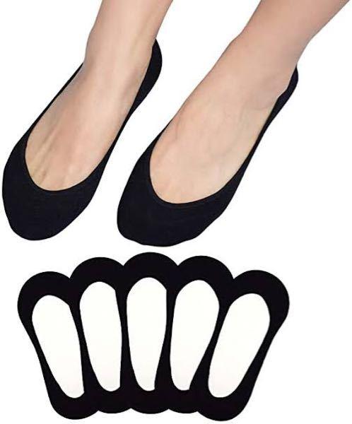 パンプス履いてる女性で、ストッキング穿いてるのに、その上からこういう小っちゃい靴下を重ねてはいてる人みますがどうしてですか?