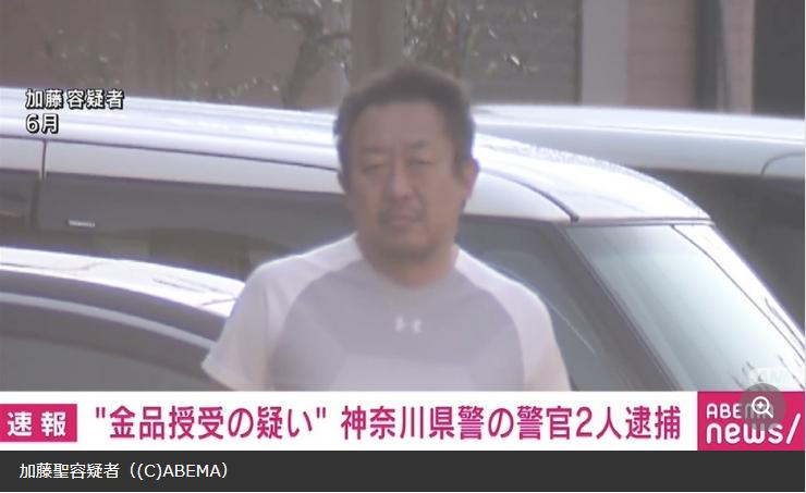 神奈川県警 どうですか? 神奈川県警の警察官2人を逮捕 遺体の搬送をめぐり葬儀会社と金品の授受をした疑い