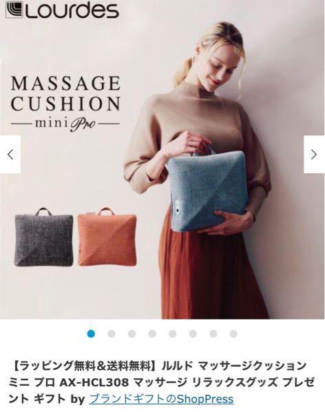 急ぎでお願いしたいです。 これ名古屋に売ってますか?? どこに売ってるのか分かる方いたら教えて下さい!