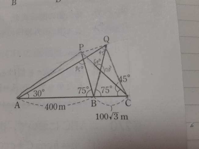 PQの長さを中学範囲での解き方を教えてください