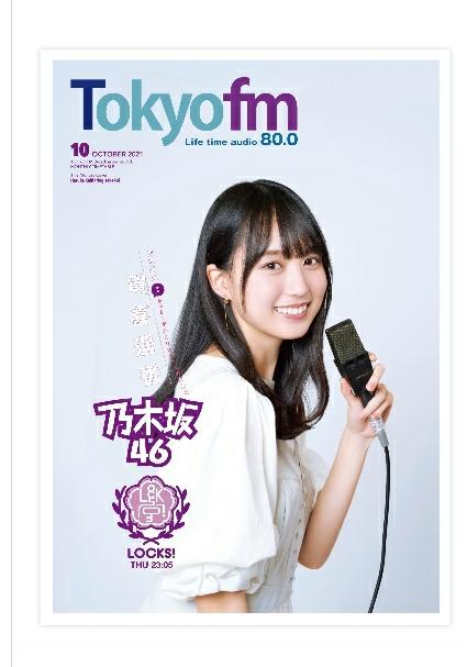 TOKYO FMのパンフレット こちらはマンスリータイムテーブルという物ですか? 公式サイトを見たところ郵送もできる?と記載がありますが可能でしょうか?