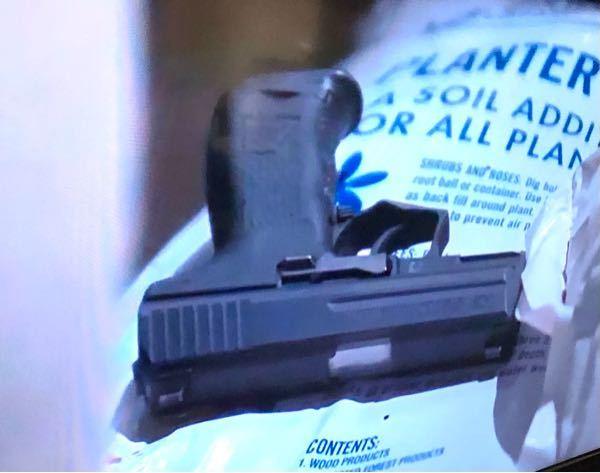 この銃の名前を教えていただけませんか?