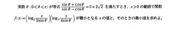 写真の数学の問題の解き方が全くわかりません…どなたか教えていただけると嬉しいです