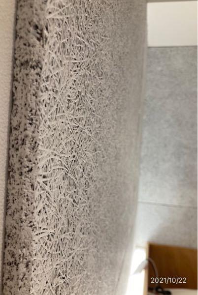 こう言う素材の壁がありました、ホテルで。なんですか
