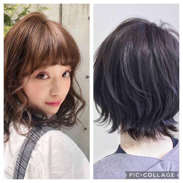 美容師さんやヘアカラーに詳しい方教えて下さい。 左の茶髪から、右のブルージュのカラーにはできますか? またスロウカラーで右のブルージュにはできますか? スロウで染める場合、レシピなど教えていただけると助かります。