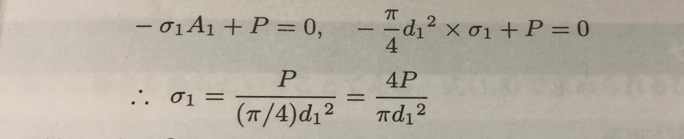 どうやったら最後の形になるのですか? pをどうやって分子にしたんですか?