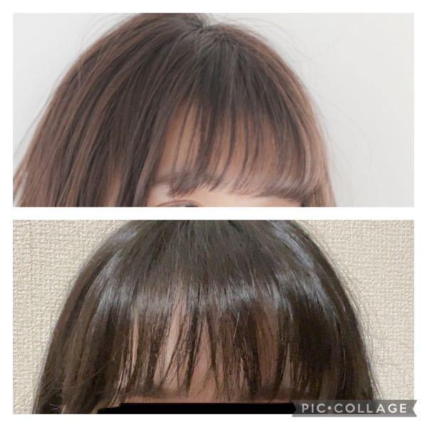 【お礼500】前髪パーマ失敗ですか? 今日前髪パーマをしました。 上の写真のように毛先を巻いて横に流す感じでとオーダーしたのですが、なんとなく立体的になっただけで毛先も巻けてないし横にも流れていない気がします…。 パーマ自体が初めてなのでよく分からないのですが、こういうものなのでしょうか? それとも失敗ですかね?