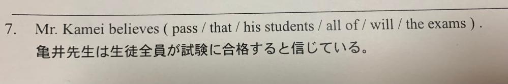 高校英語 日本分に合うように()内の語を並びかえ、全文を書きなさい。 答えを教えてください(><)