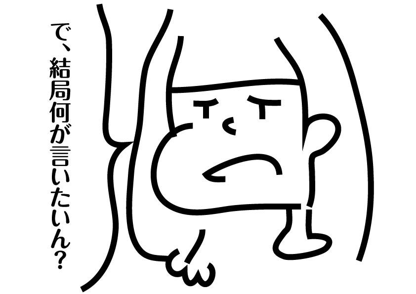 日本語を読むのがつらいです。純日本人ですが、中1の時から英語を独学で趣味で学び始めて、大人になってから最近ネットなどで日本語を読むのが苦痛で仕方ありません。頭に入ってこないのです。 漢字、ひらがな、カタカナ、ローマ字に、漢字+ひらがななど種類がありすぎて、サッカー選手が日本語を侮辱して有名になりましたが、「なんだよこの言語」「先進国じゃないのかよ」本当に同意します。同じ人がいたら、どうやって工夫しているのか知りたいです。 こうして日本語を書いているのも苦痛です。パソコンでいちいちアホみたいな変換したいり、わざわざ漢字⇔英語と切り替えたり...。日本語は美しいとか言った人の頭の中を知りたいです。わざわざ面倒です。日本人は英語も話せないほど応用力がないのですか?シャイで内気ででしゃばらないという国民性もあると思いますが、何言ってんのって感じです。 私は、日本語を英語に翻訳して読んだりします。わざわざ面倒です。検索するときもわかりづらい表現のウェブサイトが多いので日本語除外のgoogle urlで検索したり、wikipediaも英語ページにわざわざ飛びます。同じ気持ちの方だけ答えてほしいです。