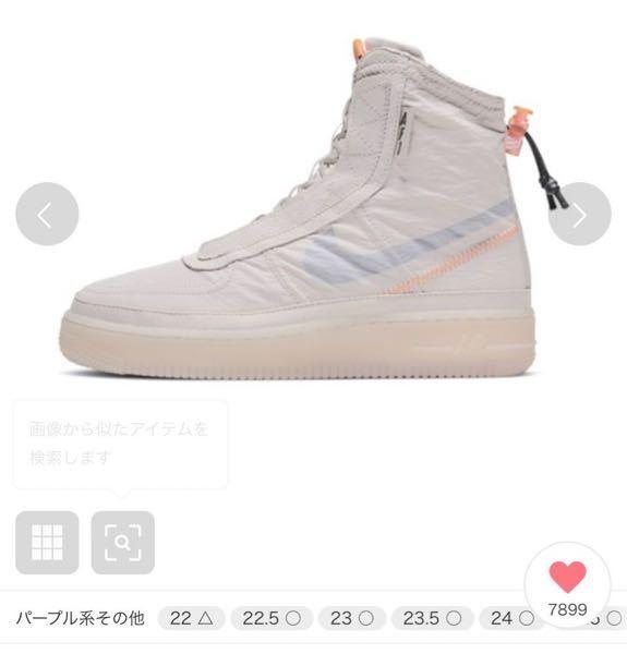 至急!これはどこの靴でしょう…?